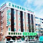 GreenTree Inn Taizhou North Qingnian Road Express Hotel