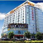 Tai'an Dynasty International Hotel