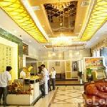 Shiji Huangjia Hotel