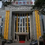 Photo de Zhongyi Hotel