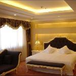 Hai De Run Zi Hotel Foto