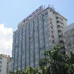 Photo of Golden Dragon City Hotel