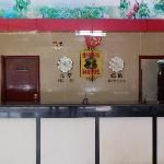 Photo of Super 8 Hotel Beijing Wu Ke Song Ao Shi