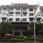 Foto Baofeng Hotel