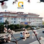 Quansheng Hotel