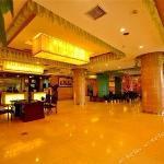 Gang Yue Hotel