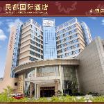 Mondo International Hotel