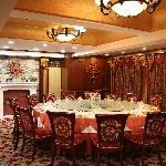Photo of Hong Lou Hotel