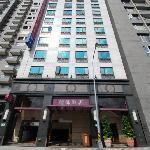 台北麗都唯客樂飯店外觀