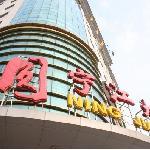 Hongluyuan Ningjiang Grand Hotel