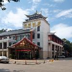 武漢潮漫酒店漢陽大道鍾家村地鐵站店