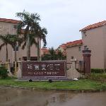 Yukang Tourism Resort