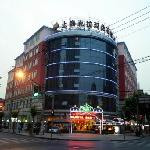Karamay Petroleum Hotel