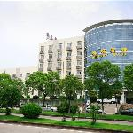 ‪Wuhan Tianhe Airport Hotel‬