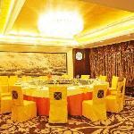 Photo de Yin Xing Hotel