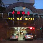 Yunhai Hotel(Gonghexin Road)