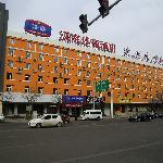 Photo of Hanting Express Zhangjiakou Mingde North