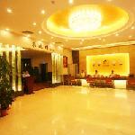 Photo de Dongyi Business Hotel