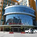 인촨 톈이 호텔