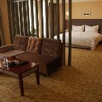 Photo of Xingcheng Tianyi Hotel