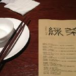 Photo of Green Tea Restaurant (Wangjing New World)