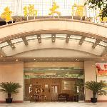 Shengrui Hotel