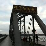 Yalu River Border Tourism Zone