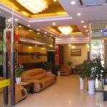 Dianxin Hotel