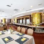 Photo of Jincheng Grand Hotel