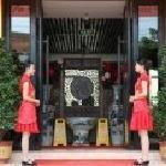 联勤大酒店 餐厅