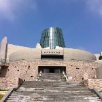Museum Longquan Celadon
