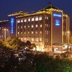 莫干山大酒店