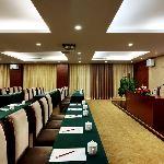 Photo of Zhongtailai International Hotel