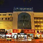 Dongtu Hotel