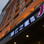 Photo of Jinjiang Inn Xi'an Jiefang Road Wanda Square