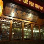 Photo of Nanjing Impressions (Zhongguancun)