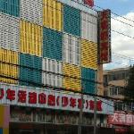 Tiankeshu Hotel