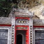 Wangchuan Cave