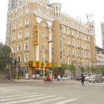Photo of Super 8 Hotel Shenyang Railway Station West Square