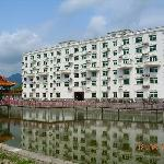 Baiguoyuan Resort