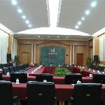 Photo of Jiudu Hotel