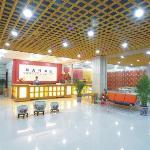 Photo of 7 Days Premium Luoyang Wanda Plaza