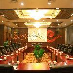 Photo de Tangchi Hot Sping Hotel