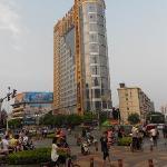 Zheshang Hotel Foto
