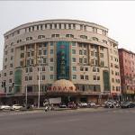 Xingrong Hotel