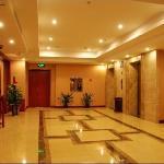Photo of Guang Sheng Hotel