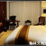 Wenchang Hotel
