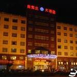 Vienna International Hotel Ningbo Airport