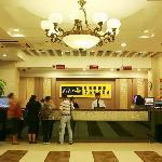 Foto de Jingcheng 138 Inn Beijing Shilihe