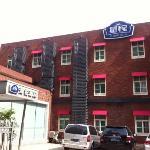 Photo de Haishu Qihai Business Hotel